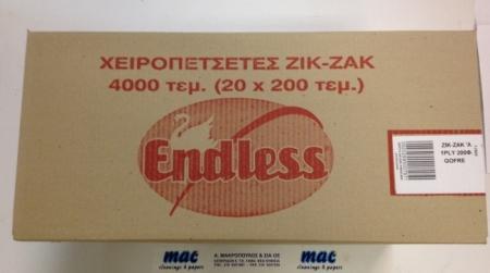 619257926130 Χειροπετσέτες ΖΙΚ-ΖΑΚ 1PLY(4000 τεμάχια) (0101061102)